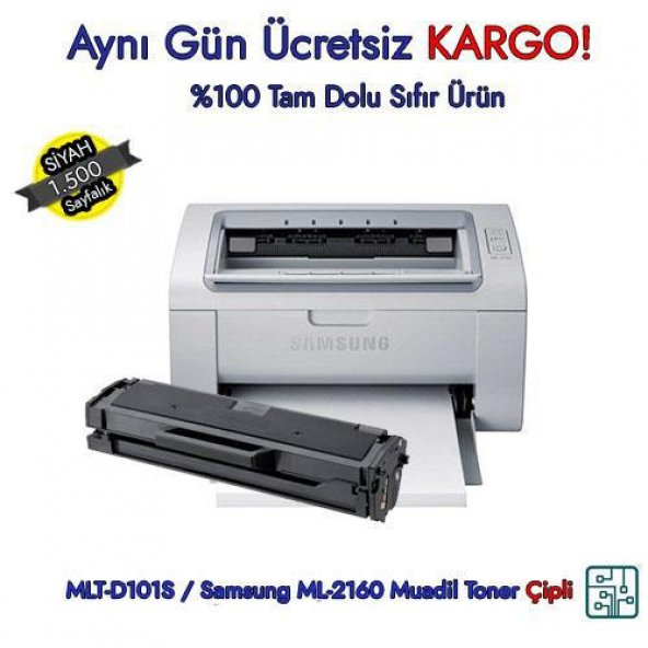 MLT-D101S / Samsung ML-2161 Muadil Toner ÇİPLİ