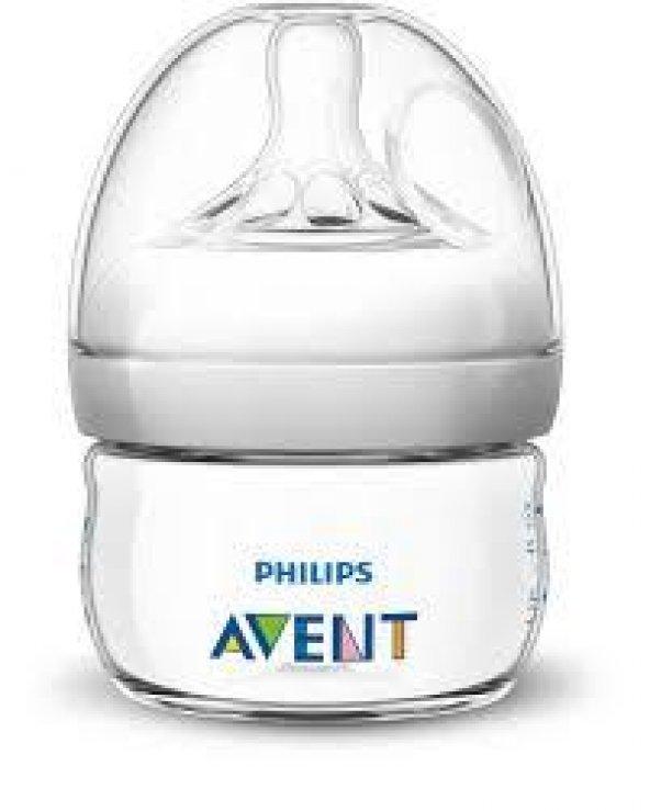 Philips Avent Natural PP Biberon 60ml SCF699/17 (CamDeğildir)
