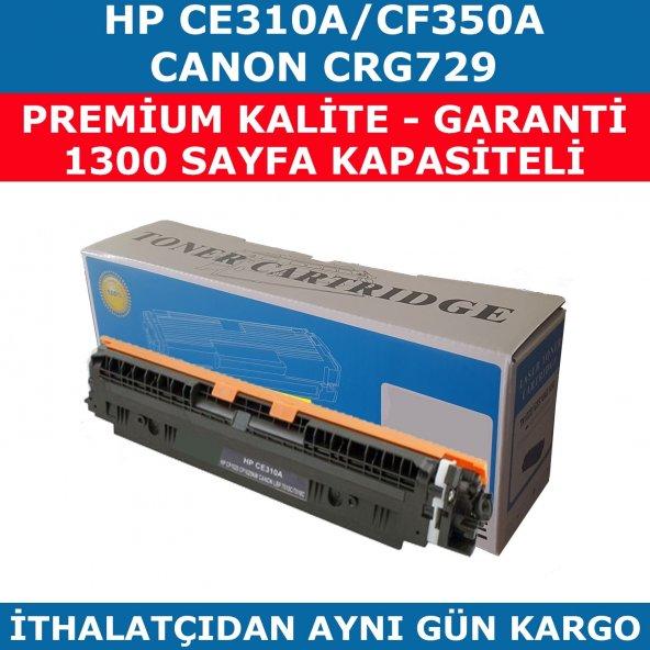 HP 126A-CE310A-130A-CF350A 1.300 SAYFA SİYAH MUADİL TONER CRG729