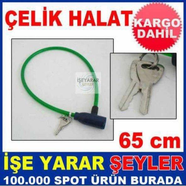 ÇELİK HALAT MOTOSİKLET VE BİSİKLET KİLİDİ 65 cm