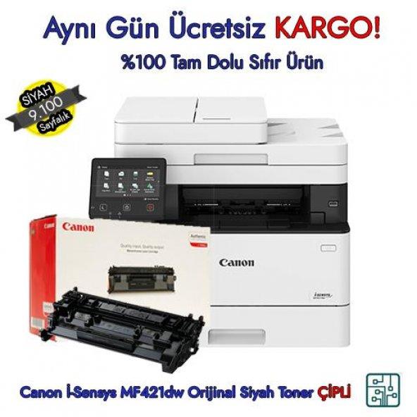 CRG-052H / Canon İ-Sensys MF421dw Orijinal Toner 9.100 Sayfa