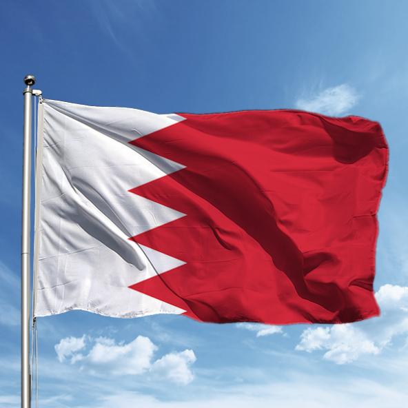 Bahreyn Bayrağı 50*75