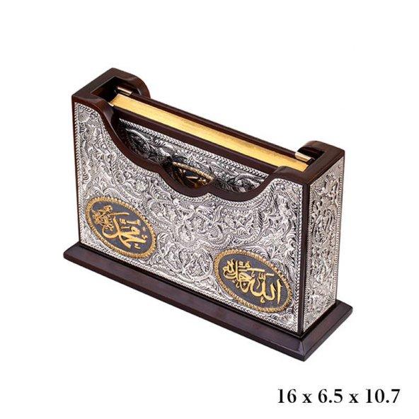 Kuran-ı Kerim Altın Yaldızlı Kab