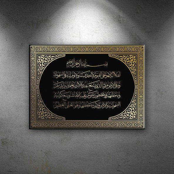 Ayetel Kürsi - Hat İslami Kanvas Tablo
