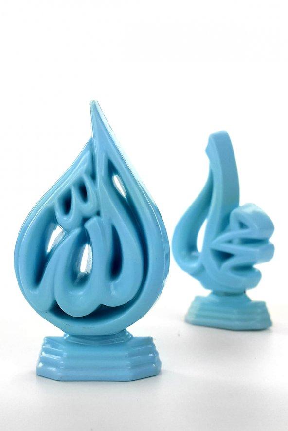 Allah Lafzı / Muhammed Lafzı Magnet - Mavi-6160