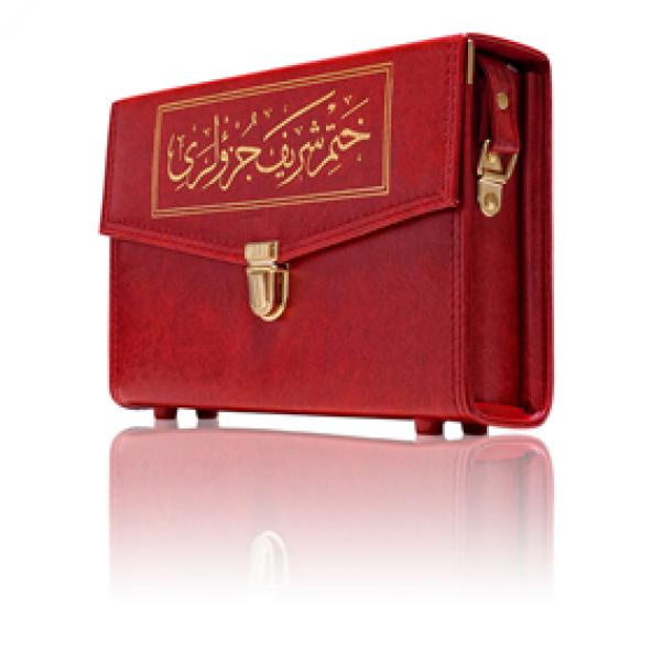 Rahle Boy 30 Cüz Kuran-ı Kerim (Karton Ciltli, Çantalı, Mühürlü)