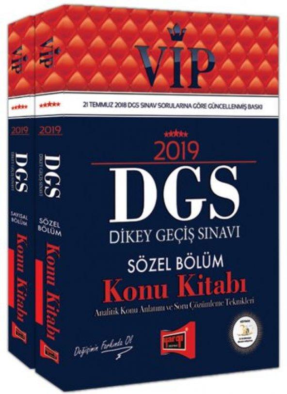 Yargı Yayınları 2019 DGS VIP Sayısal - Sözel Bölüm Konu Seti