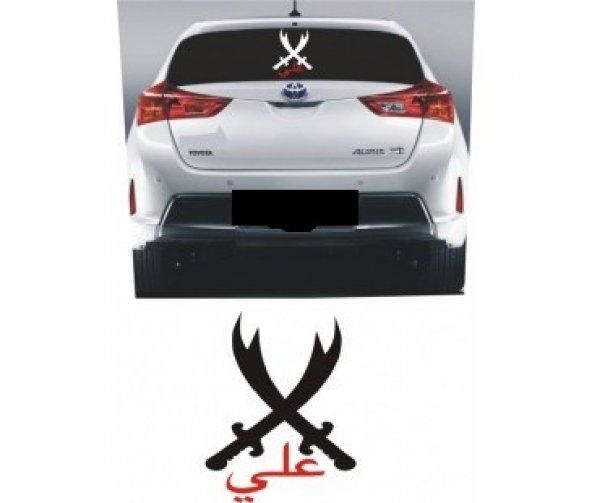 Hz.Ali Kılıcı ve Arapça Ali yazısı sticker