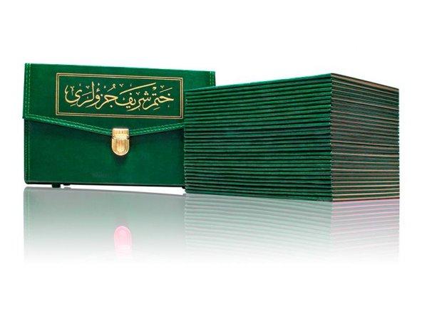 Cami Boy 30 Cüz Kuran-ı Kerimler (Bez Ciltli, Çantalı, Mühürlü)
