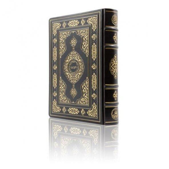 Rahle Boy Deri Kuran-ı Kerim (Özel Ciltli ve Özel Kutulu, Mühürlü)