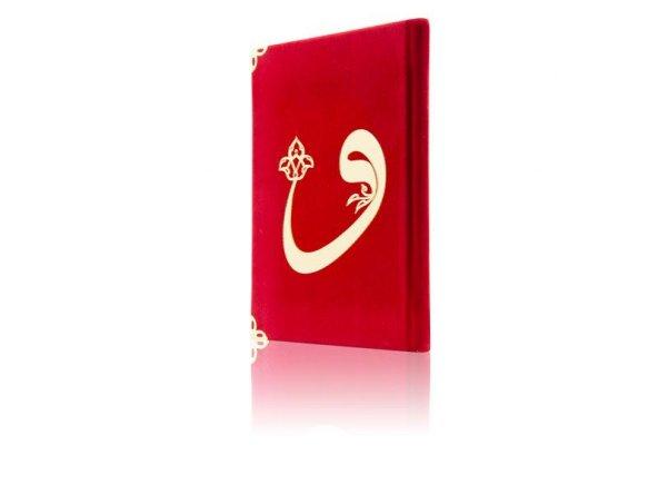 Çanta Boy Süet Mealli Yasin Cüzü (Kırmızı, Vavlı)