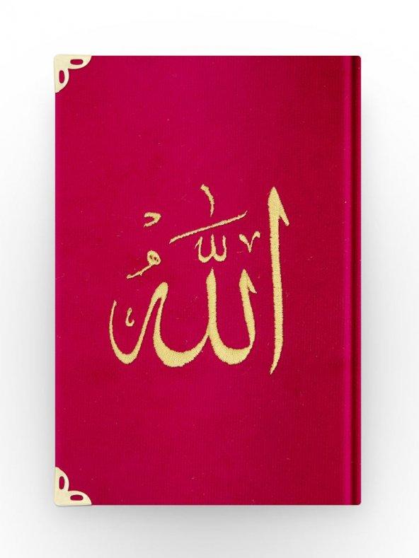 Cep Boy Kadife Kuran-ı Kerim (Kırmızı, Nakışlı, Yaldızlı, Mühürlü)