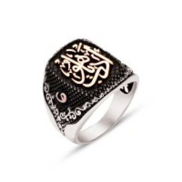 Gümüş Arapça Edep Yahu Yazılı Yanları Vav Harfi Yüzük
