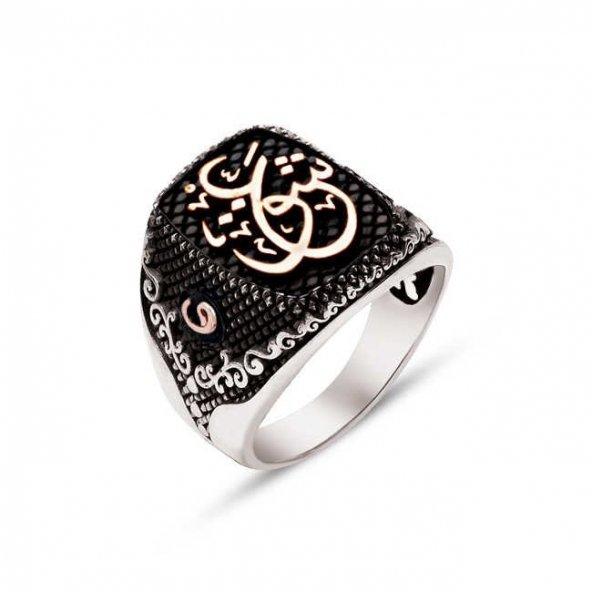 Gümüş Arapça Aşk Yazılı Yanları Vav Harfi Yüzük