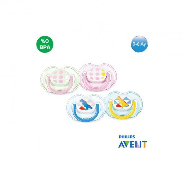 AVENT Emzik SCF172/68 Desenli 0-6 Ay 2li