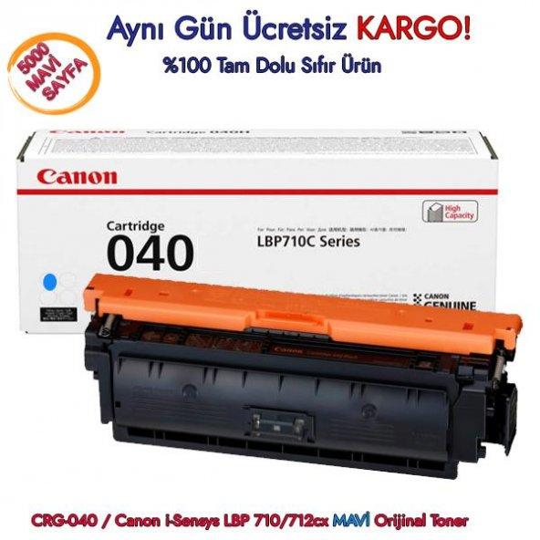 CRG-040 / Canon i-Sensys LBP 710/712cx Mavi Orijinal Toner