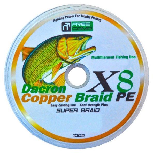 Freecamp Copper 8 Braid 100mt 0,40mm Olta Misinası