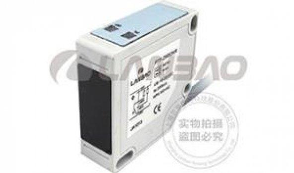 Lanbao  50X50X17 Kubik Tip Karşılıklı Fotosel 20mt 12-240VDC/24-2