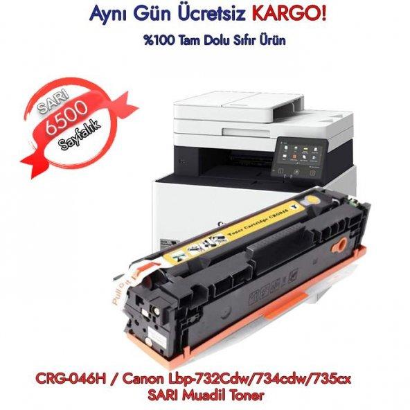 CRG-046H / Canon Lbp-732Cdw/734cdw/735cx Sarı Muadil Toner