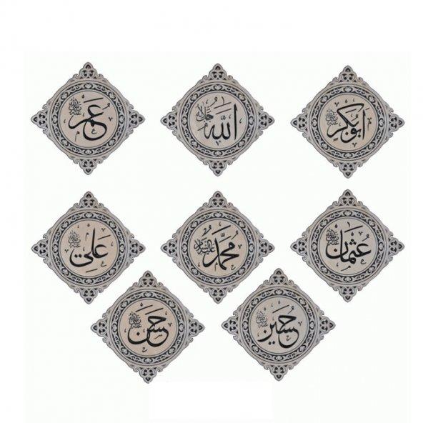 Ahşap Oymalı Cami Takımı 8li (Huş Rengi - 58x58)
