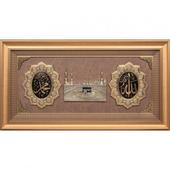 80x150 CM KABE-İ MUAZZAMA - ALLAH - MUHAMMED LAFZLI TAŞLI TABLO