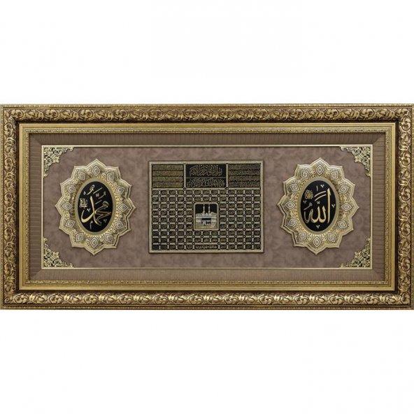 90x180 cm İsm-i Celil - Nebi Esma-ül Hüsna ve KABE TAŞLI İşlemeli
