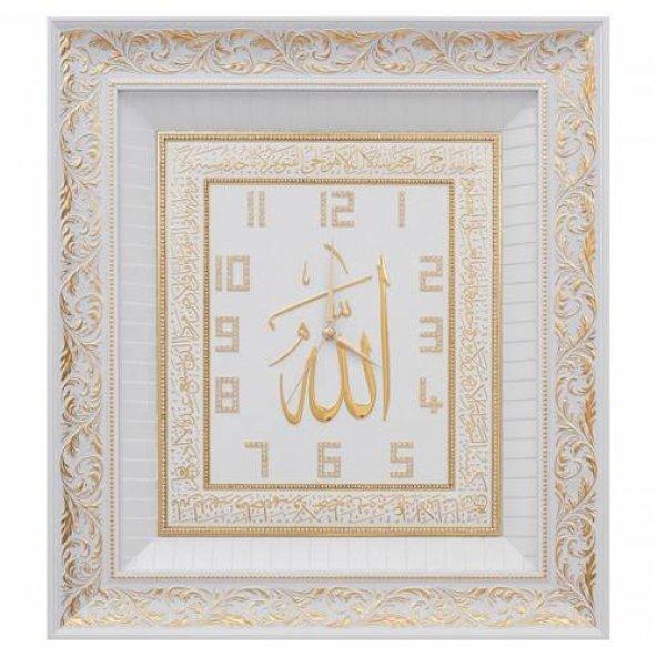 TAŞLI Lüks Duvar Saati Ayetel Kürsi ve Allah(c.c.) yazılı 54x60 c