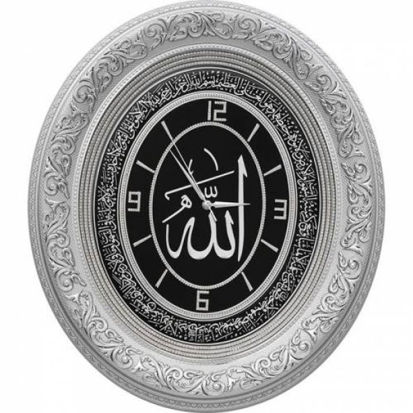 Ayetli Allah(c.c.) yazılı Taşlı Lüks Duvar Saati 52x60 cm