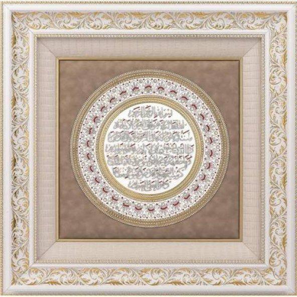 Ayet-el Kürsi Yazılı Taşlı Lüks Tablo ,Çerçeve 80 x 80 cm