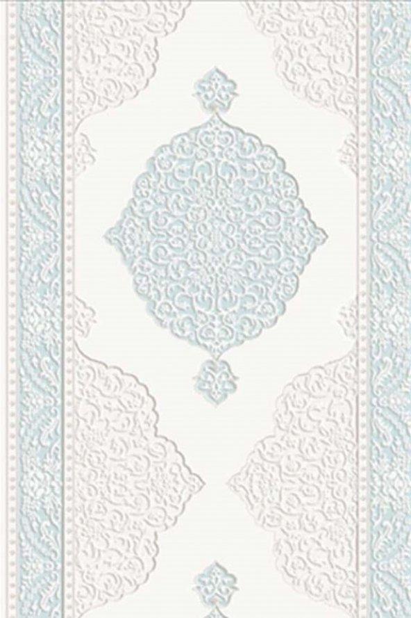 Mavi Renk Bordürlü Klasik Yolluk Halısı - HS97900MY