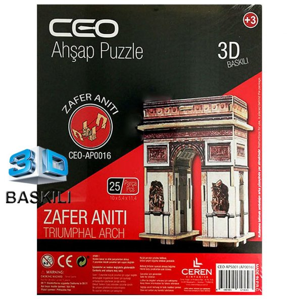 CEO 3D AHŞAP PUZZLE ZAFER ANITI
