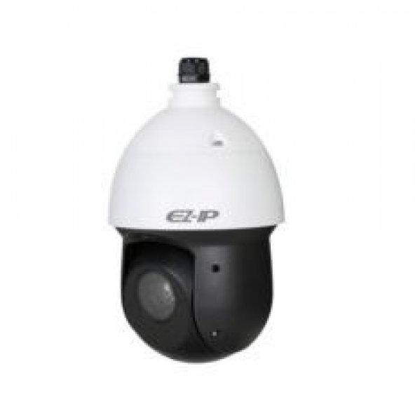 EZ-IP PTZ-5230IR-N 2MP 4.5mm-135mm Lens,30X Opt.WDR,150M,PoE+,SDKart,Starlight IP Speeddome