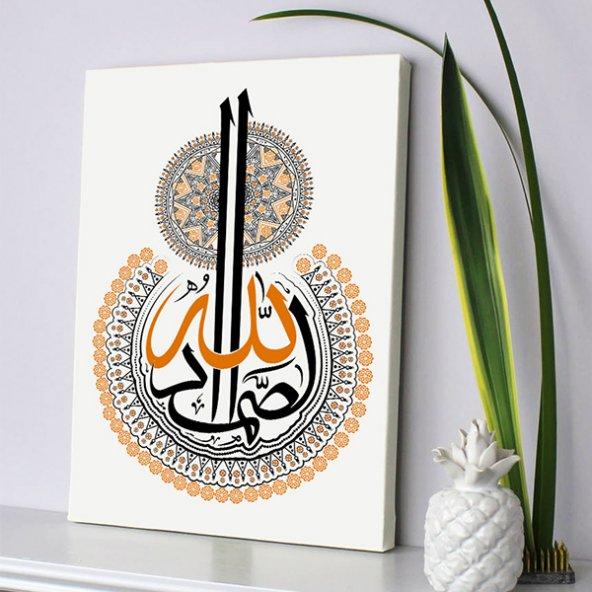 Allah ve Muhammed Yazılı Kanvas Kablo