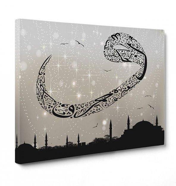 vav harfi Yatay Kanvas Tablo 80 x 125 cm