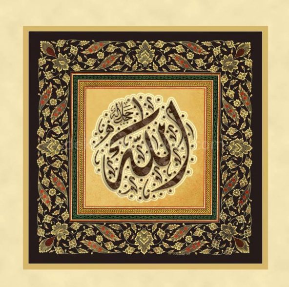 Dini Tablolar - Kare Tablolar 80 cm x 80 cm