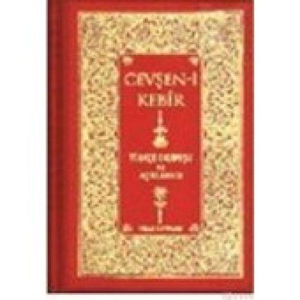 Cevşen-i Kebir Türkçe