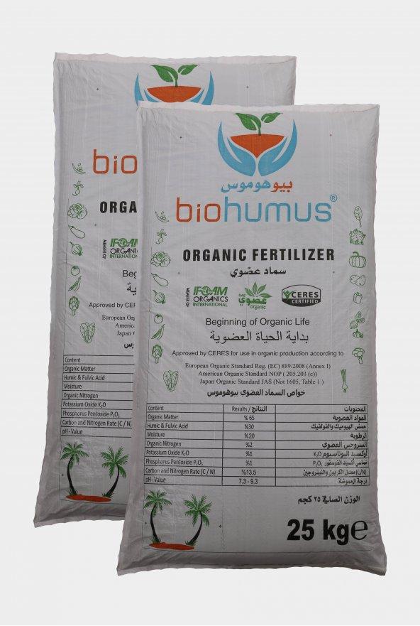 Biohumus Organik Gübre Bitki Besin Gübresi 50 Kg İKİLİ