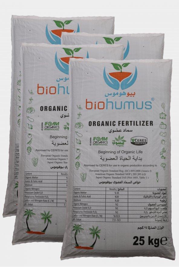 Biohumus Organik Gübre Bitki Besin Güresi 100 Kg  DÖRTLÜ