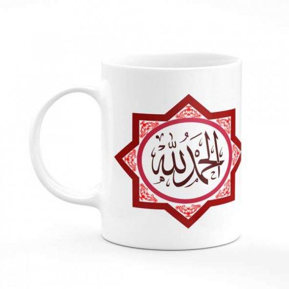 İslami Temalar Serisi - Baskılı Kupa