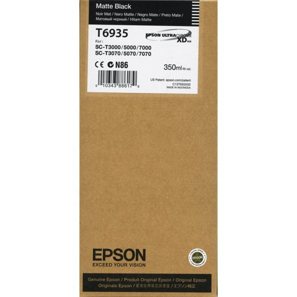 EPSON T6935 ORJİNAL KARTUŞ