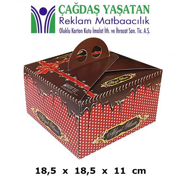 4 Kişilik Yaş Pasta Turta Kutusu No: 0 ( 100 Adet ) - 015