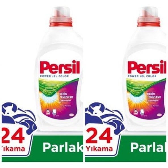 Persil Power Jel Çamaşır Deterjanı renkli 24 Yıkama *2 = 48 yıkama