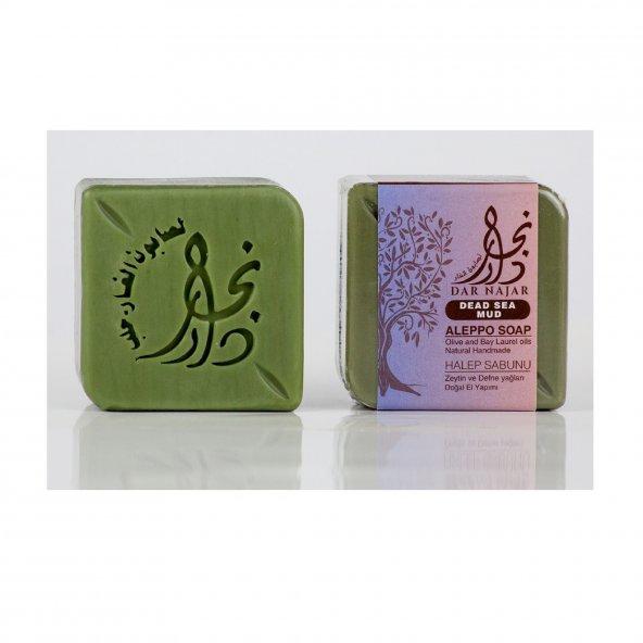 Zeytinyağlı Doğal Sabun ( Ölü Deniz Çamuru içerir ) ( 3 adet )