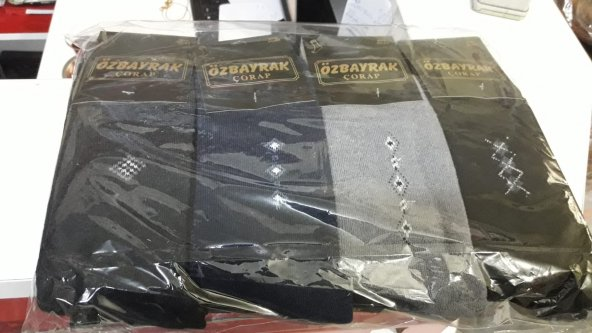 12 Adet Erkek Havlu Kışlık Çorap