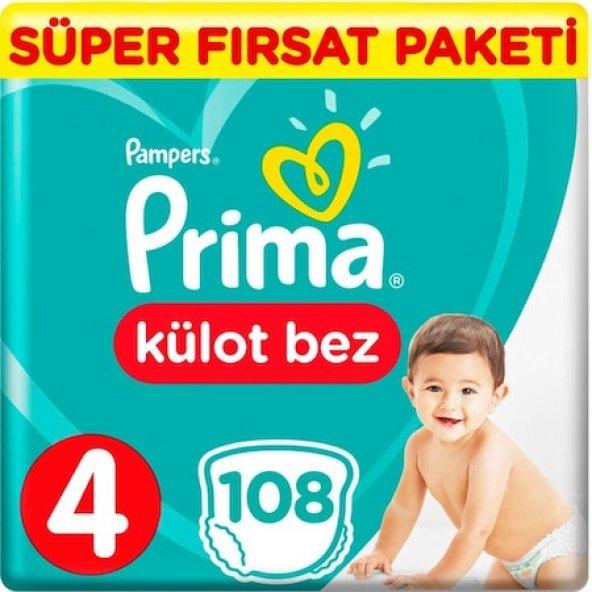 Prima Pants Külot Bebek Bezi 4 Beden (9-15 KG) 108 Adet
