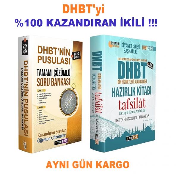 2020 DHBT %100 KAZANDIRAN EFSANE İKİLİ - Mehmet ÜMÜTLİ