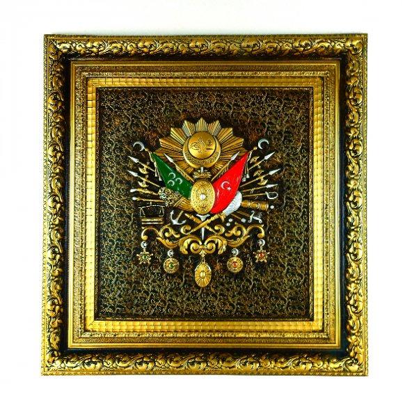 Osmanlı Devlet Arması Tablo (Yeşil)