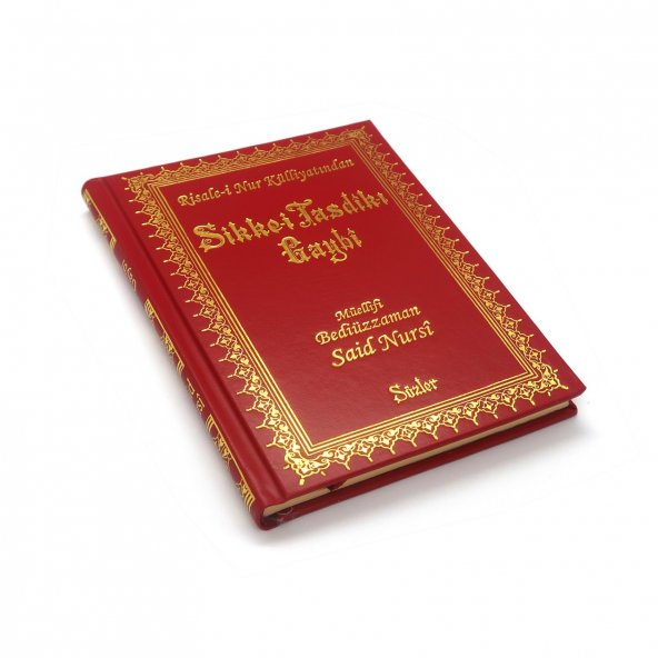 Risale i Nur Külliyatı'ndan Muhakemat Kitabı Bediüzzaman Said Nursi