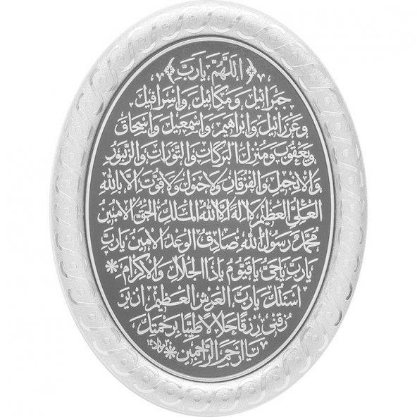 Bereket Duası 23 x 30 cm