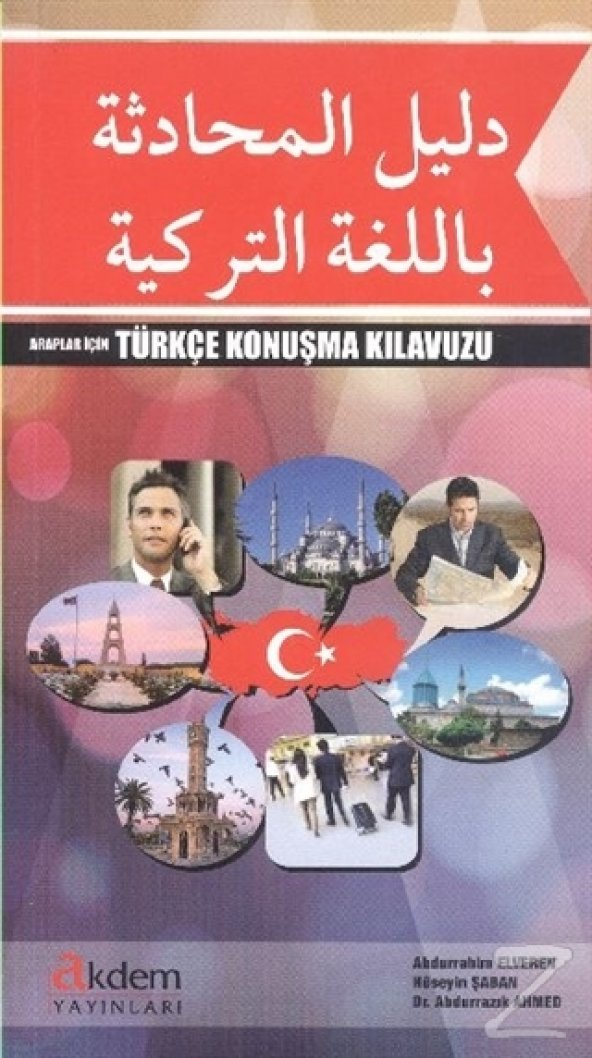 Araplar İçin Türkçe Konuşma Konuşma